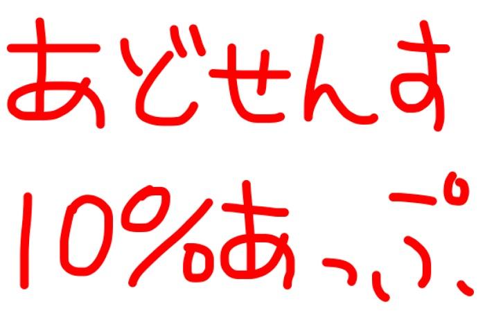 ブログにアドセンスの関連コンテンツを貼ってみた収益!プラス2万円♪