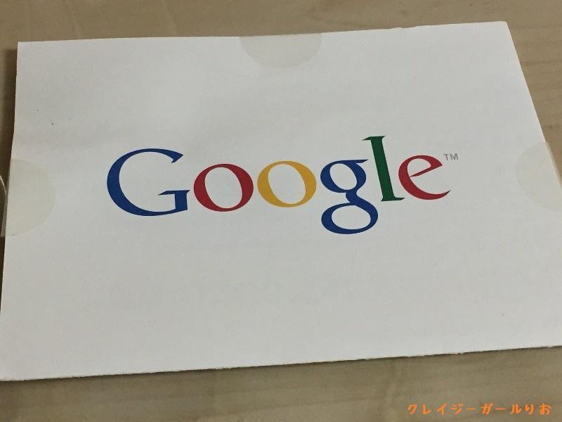ブログお金稼ぐグーグルアドセンス報酬1000円住所確認お祝い2