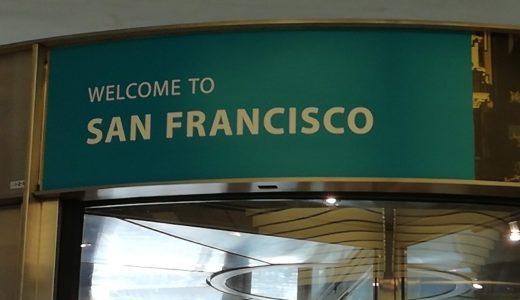 夢が叶ってアメリカ行ってきた!希望・願望は書いておくこと。