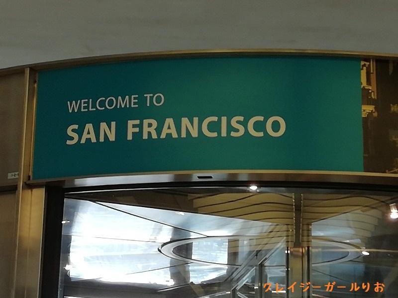 初海外旅行アメリカ行ってきた2019サンフランシスコ夢経験緊張不安22