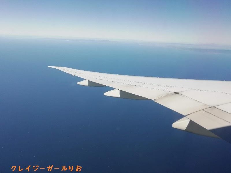 初海外旅行アメリカ行ってきた2019サンフランシスコ夢経験緊張不安13