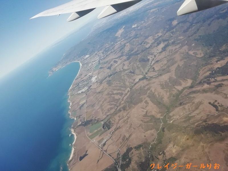 初海外旅行アメリカ行ってきた2019サンフランシスコ夢経験緊張不安16