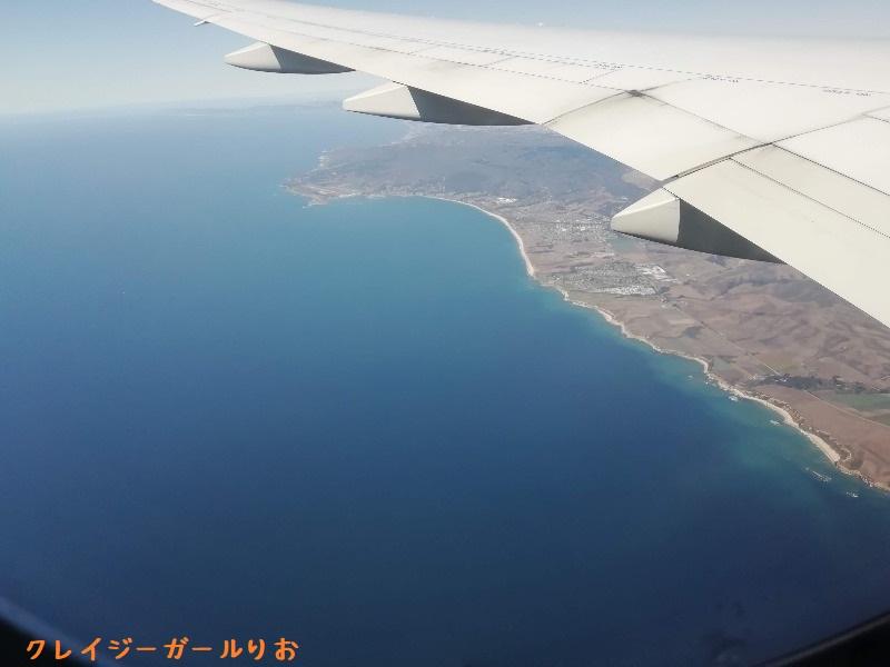 初海外旅行アメリカ行ってきた2019サンフランシスコ夢経験緊張不安14